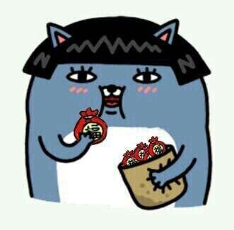 새해 인사 복주머니 복 네오 복 많이 받으세요 뚱뚱한 살찐