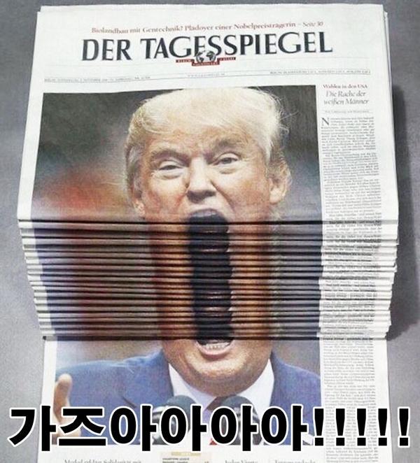 가즈아 트럼프 신문 입벌린 미국 대통령 비트코인