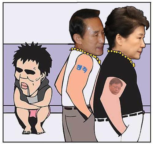 기레기 기자 비겁한 쓰레기 박근혜 이명박 양아치 언론 상황
