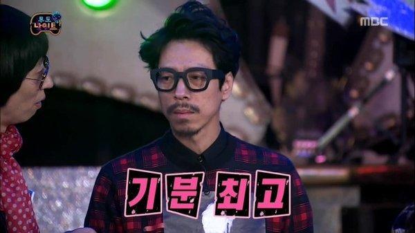 김씨 표정 기분최고 반대 무표정 떨떠름 무도 나이트