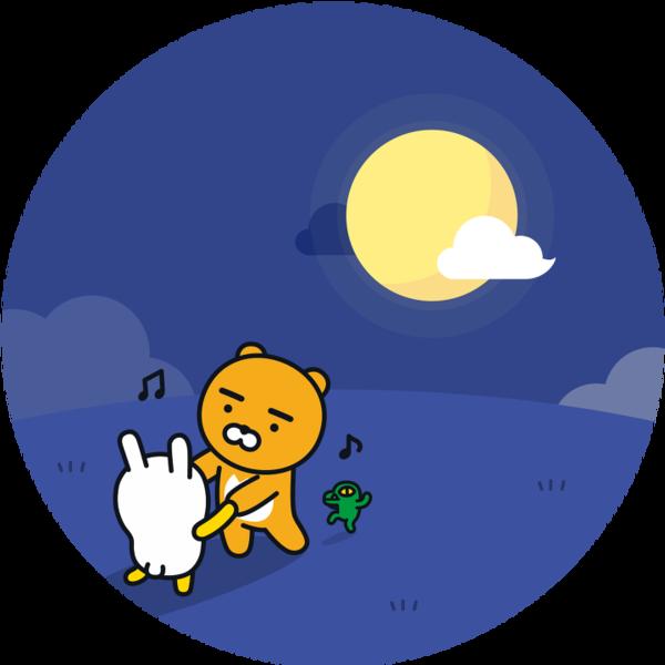 한가위 추석 인사 인사말 명절 풍성 가을 카톡 카카오 프렌즈 보름달
