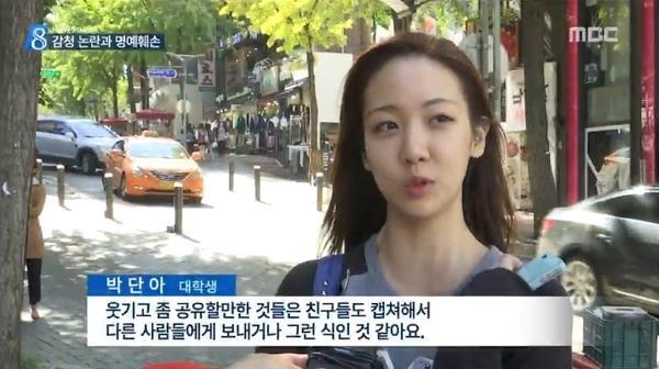 박단아 대학생 인터뷰녀 뉴스 예쁜