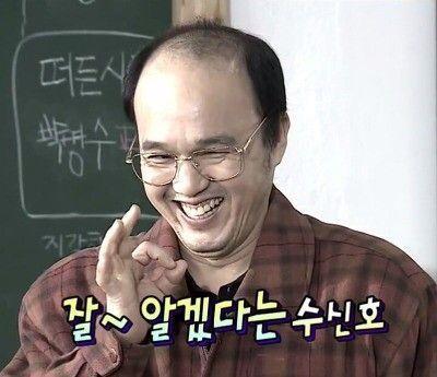 ㅇㅋ OK 오케이 알겠어 긍정 수신호 잘알겠다 알겠다 김광규 좋아 수신