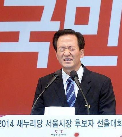 정몽준  몽즙 서울시장  선거  눈물  오열 몽준 정몽즙