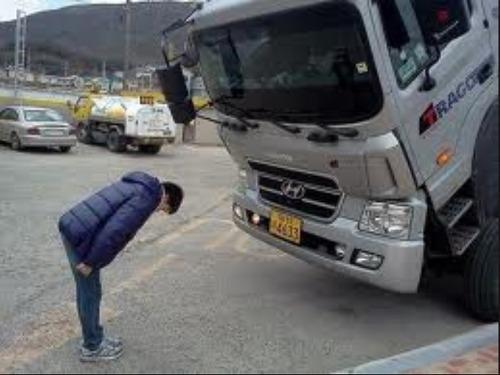 사과 미안 미안합니다 죄송합니다. 트럭 인사  덤프트럭