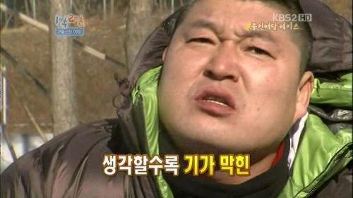 생각할수록 기가 막힌 강호동 황당 짜증 열받아 1박2일 방송 기막힌