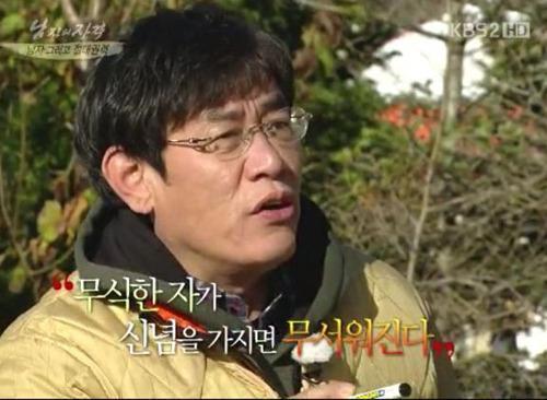 이경규 명언 무식한 자가 신념을 가지면 무서워진다 이명박 박근혜 대통령